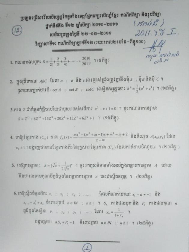 1-a (1)