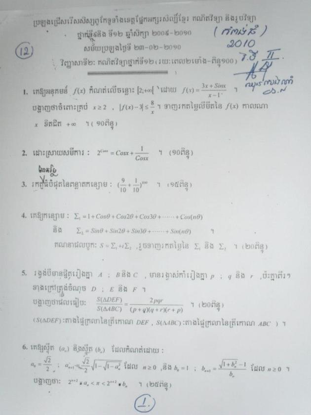 2010 (1)
