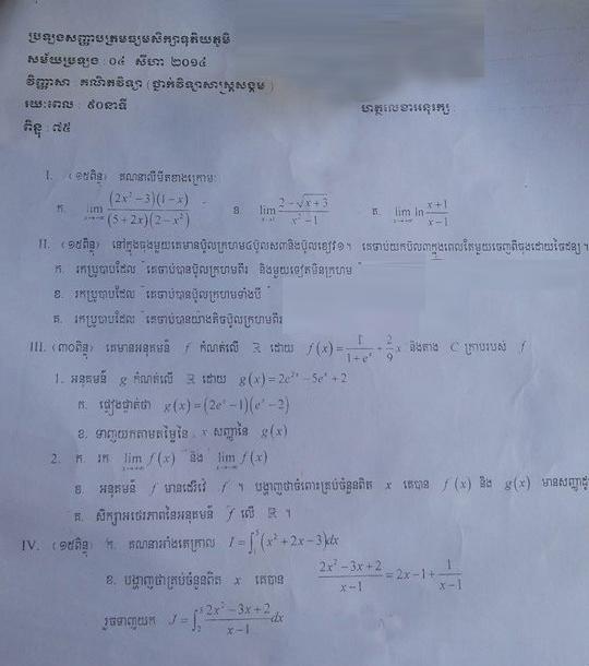 math_social