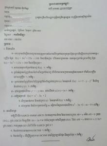 math-2013